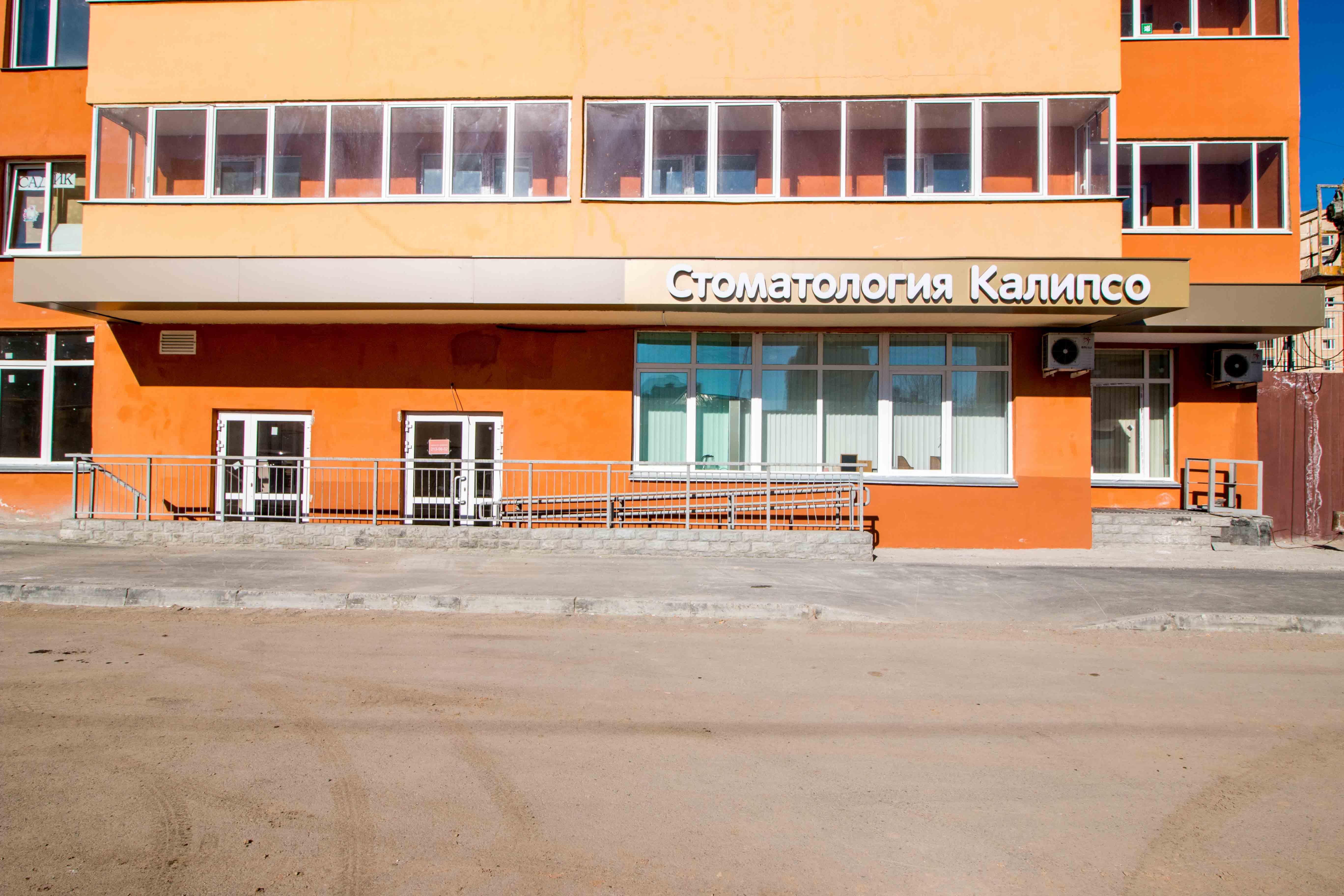 Газпром клиника микрохирургии глаза отзывы